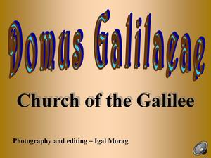 Domus galilaeae