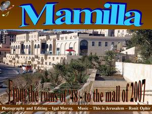 Mamilla in jerusalem