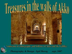 Treasures in the walls of Akko