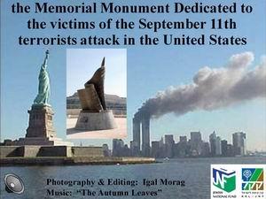 The monumen