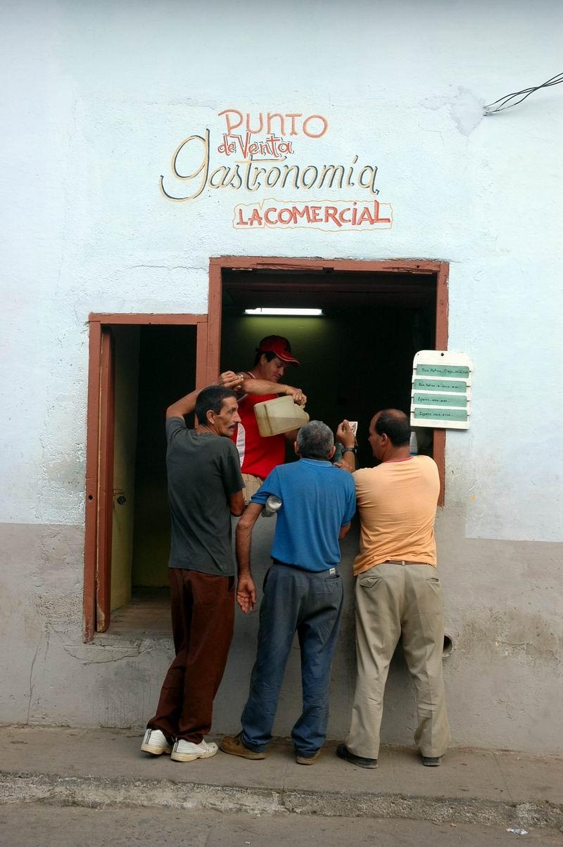 קובה - חנות לממכר שיכר או רום