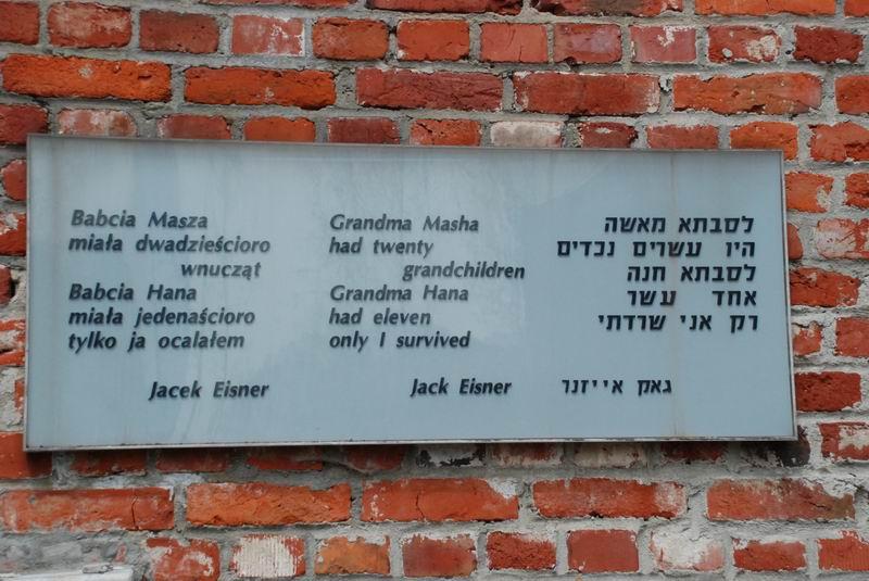 פולין - ורשה - בית העלמין היהודי