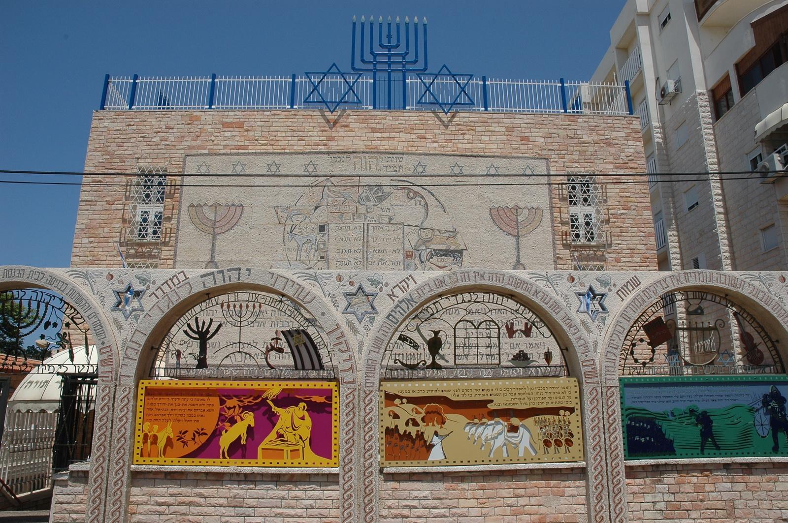 עכו - בית הכנסת הטוניסאי