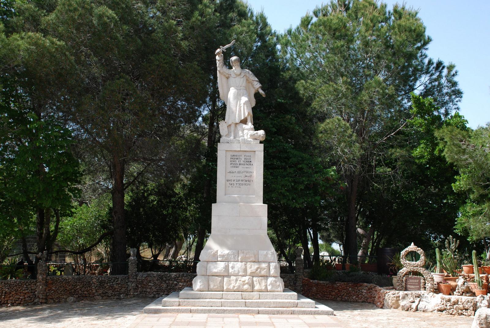 כרמל- פסל אליהו במוחרקה