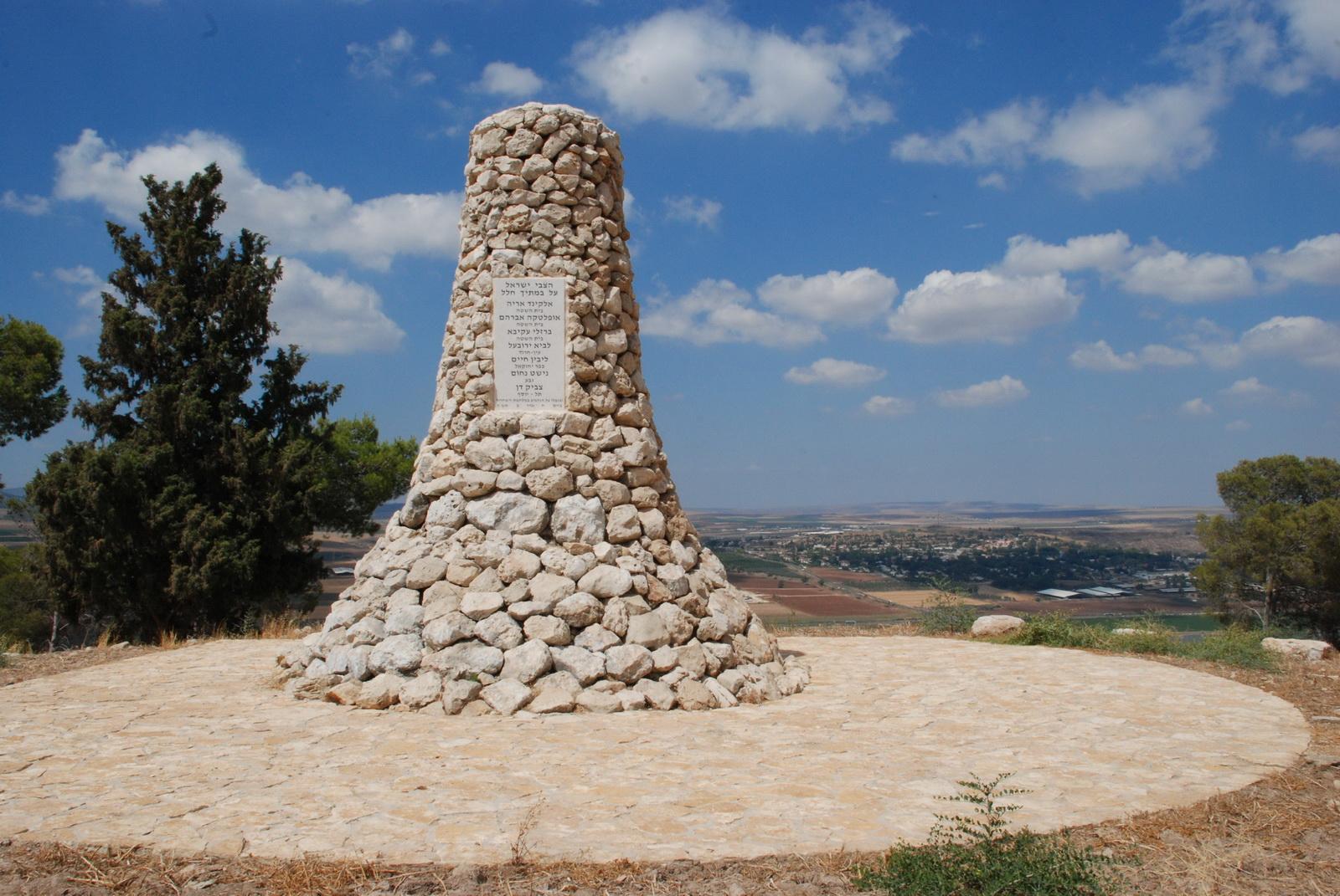 גלבוע - אנדרטת השבעה