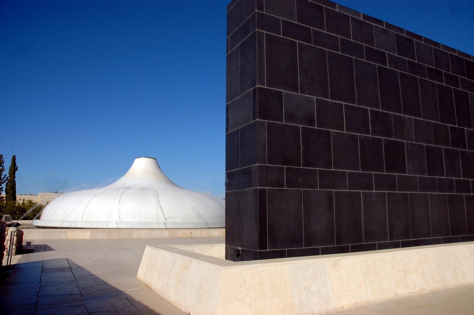 י-ם - מוזיאון ישראל - היכל הספר