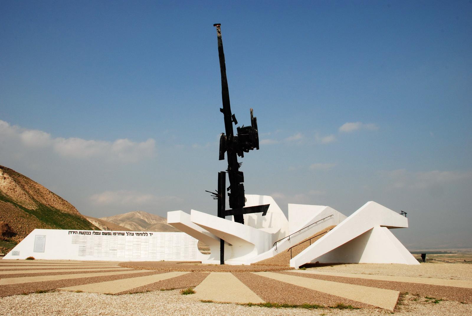 אנדרטת הבקעה - לזכר נופלי המרדפים