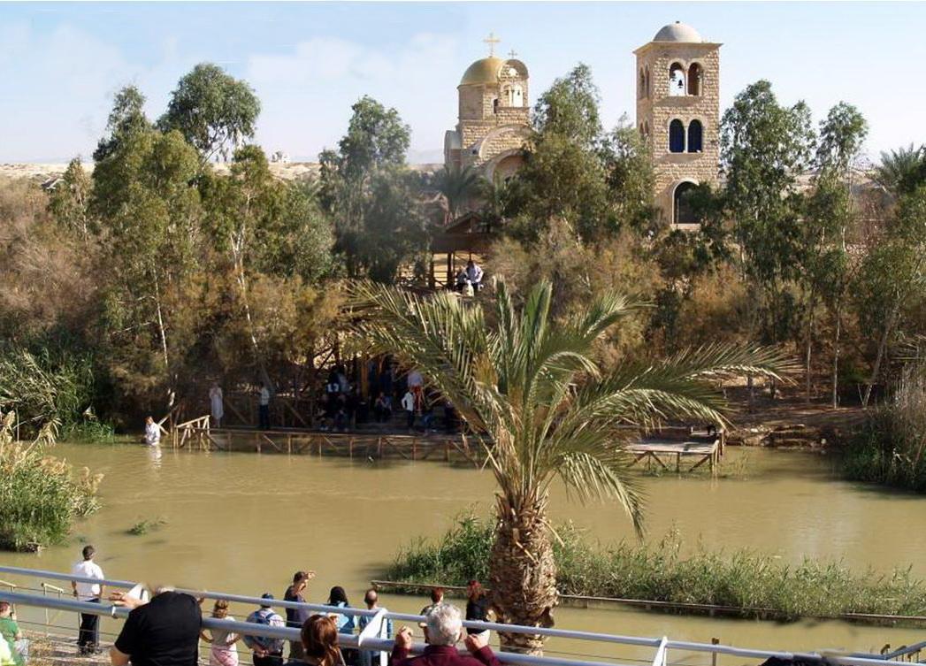 אתר הטבילה בירדן, ליד יריחו