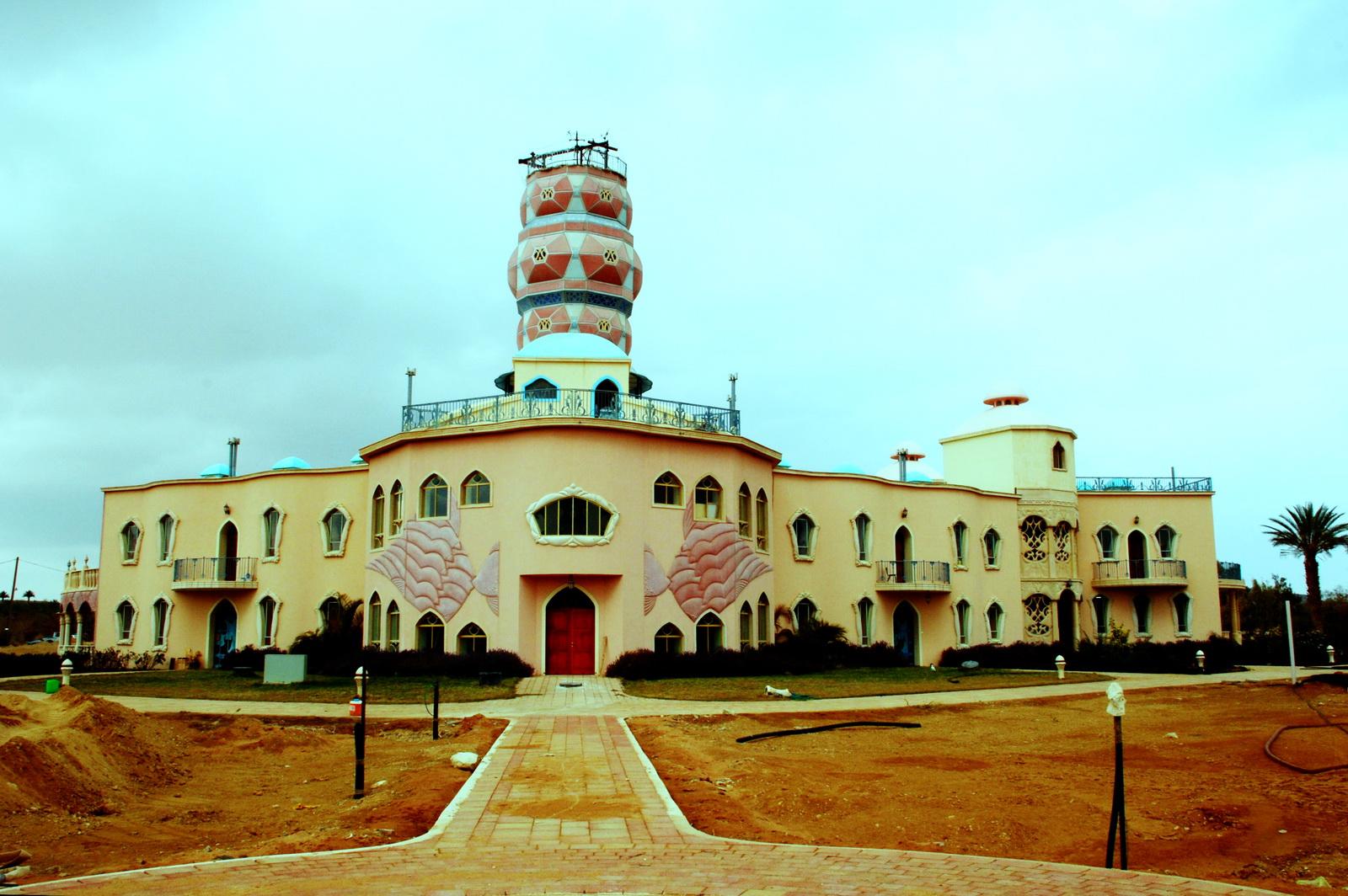 נאות סמדר - המרכז הלימודי