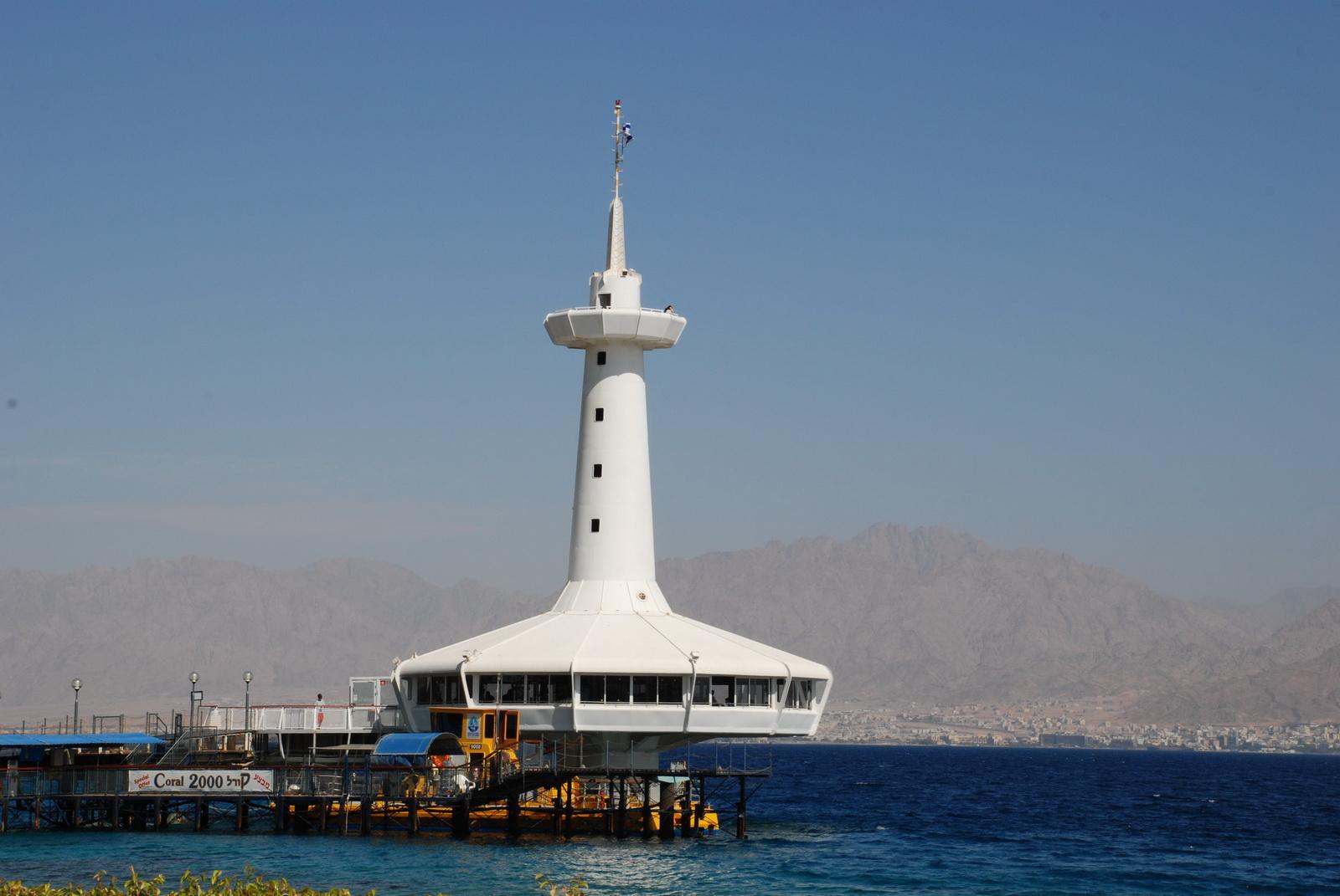 אילת - המצפה התת ימי