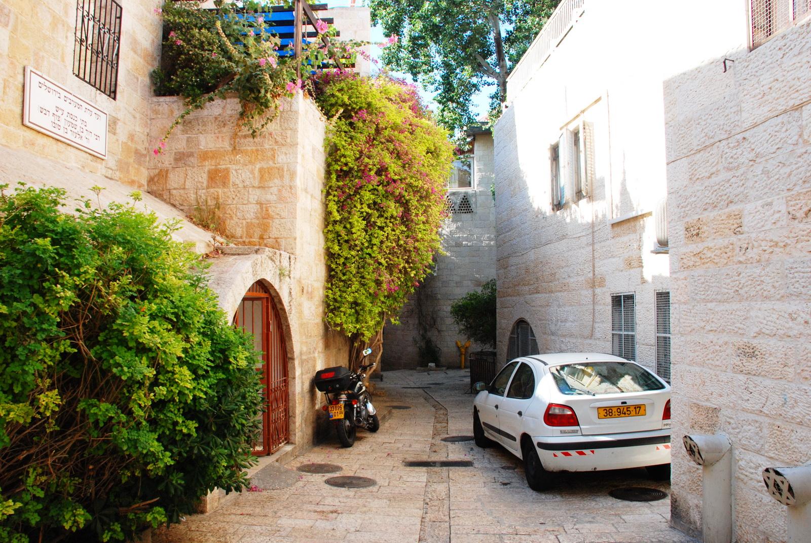 ברובע היהודי בירושלים