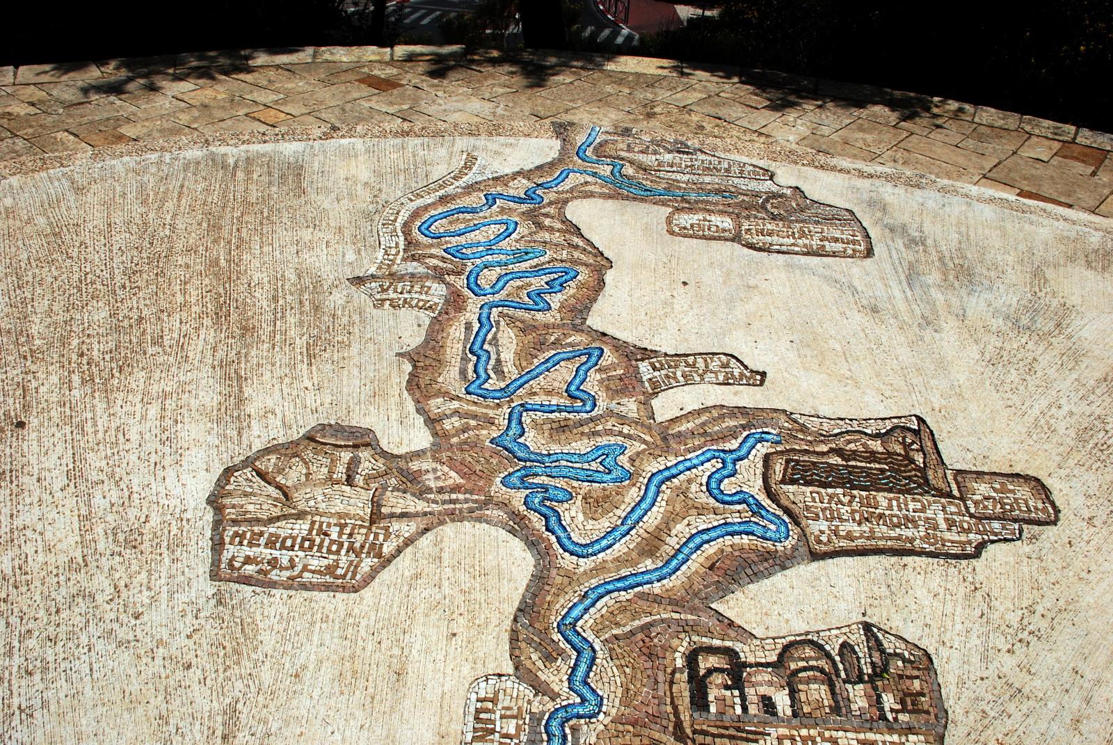 פסיפס אמת המים לירושלים