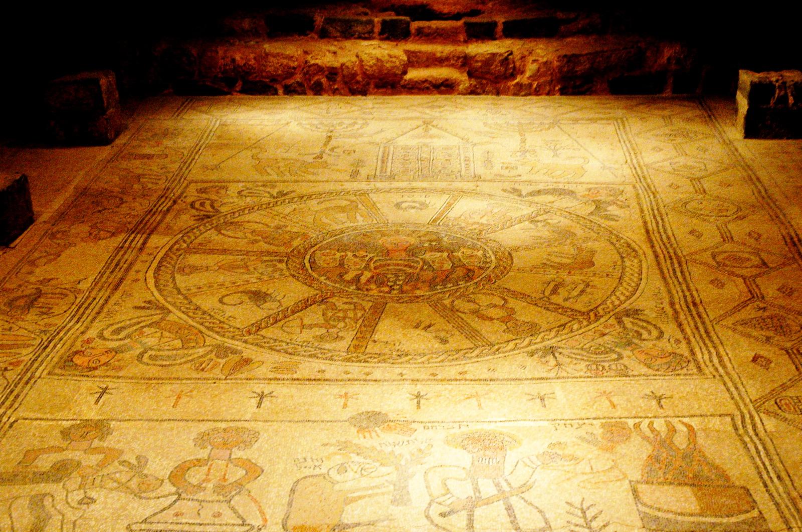 עמק בית שאן - בהכ'נ בית אלפא - רצפת הפסיפס כולה