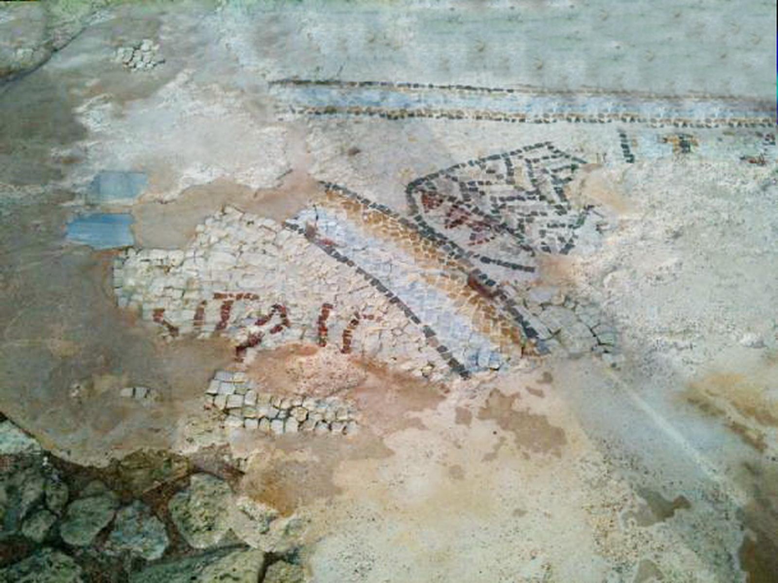 פסיפס בית הכנסת בקיסריה