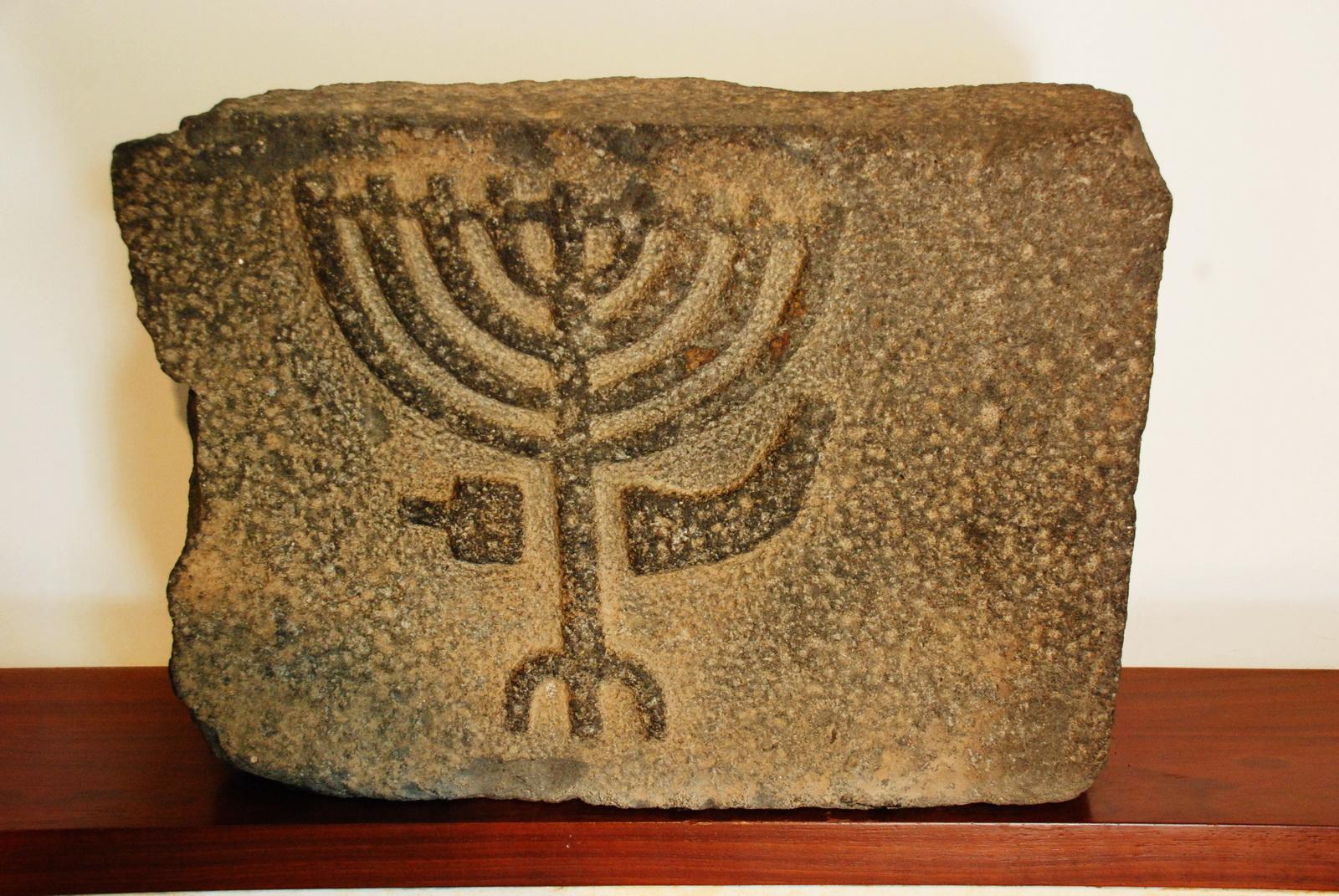 אבן קשת עם מנורה, שופר ומחתה מבית הכנסת ביהודיה