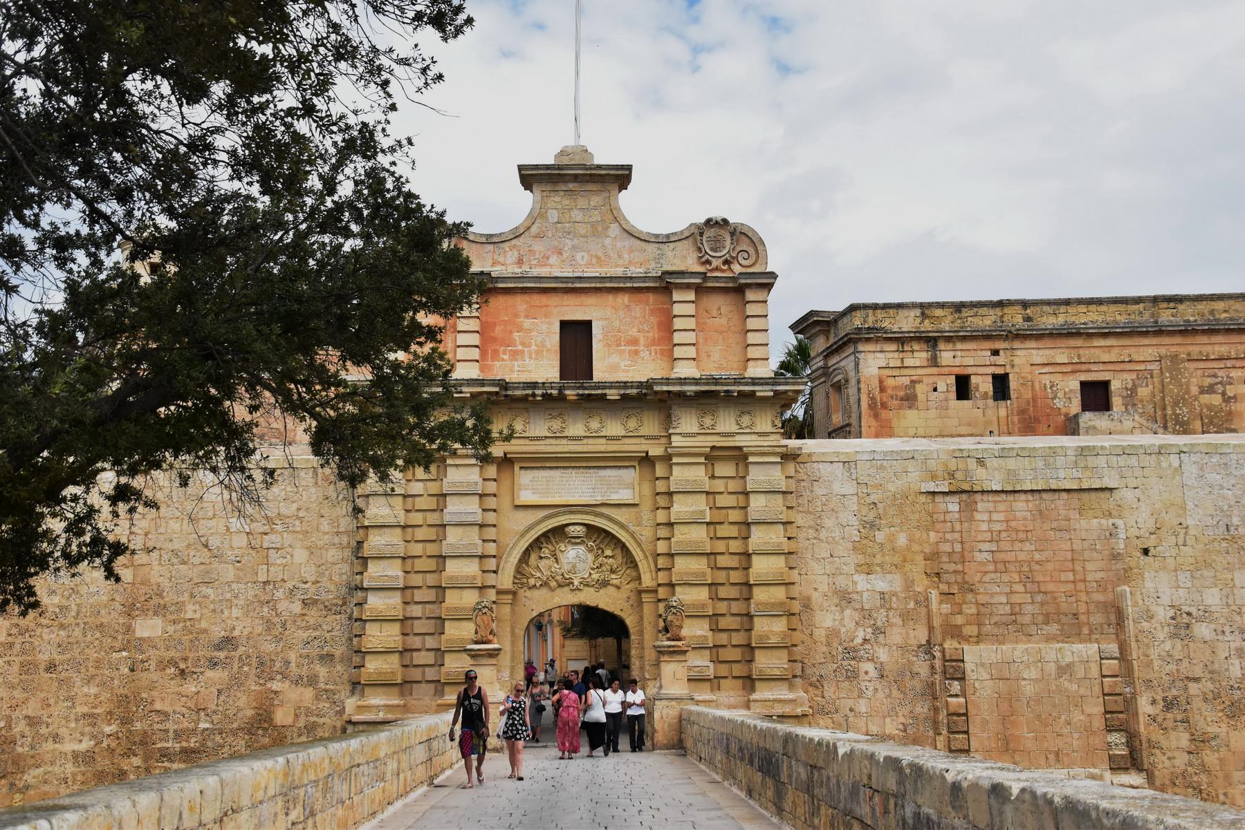 מדינה - שער הכניסה בחומת העיר