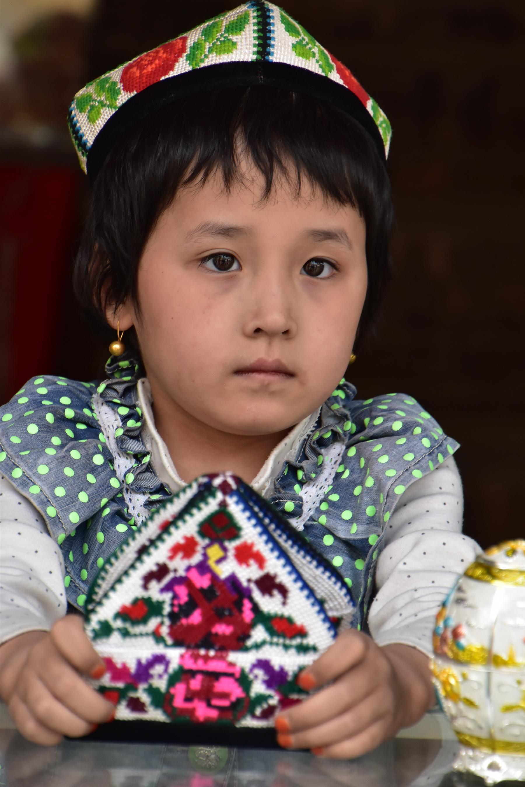 סין - ילדון