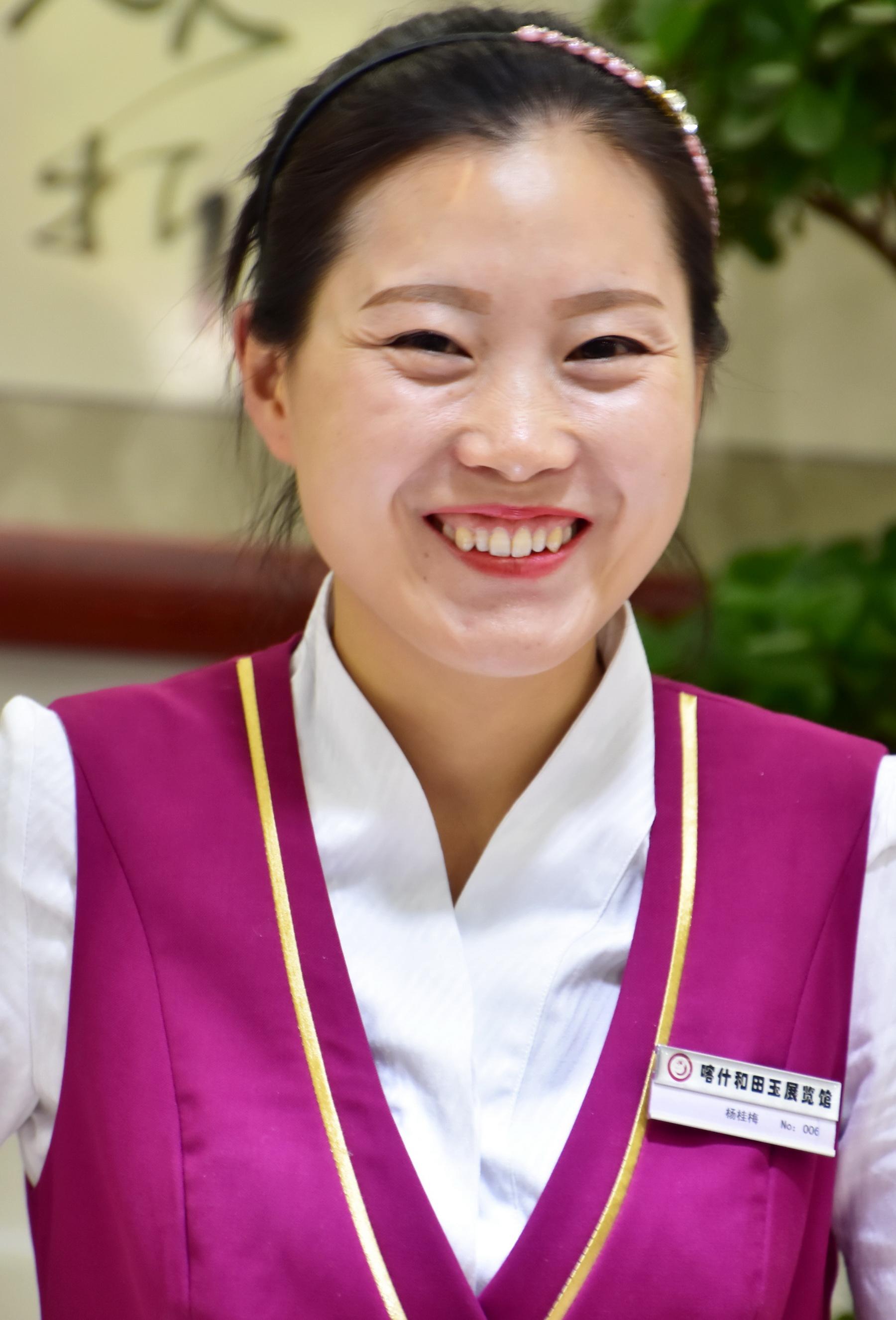 סין - יפהפייה