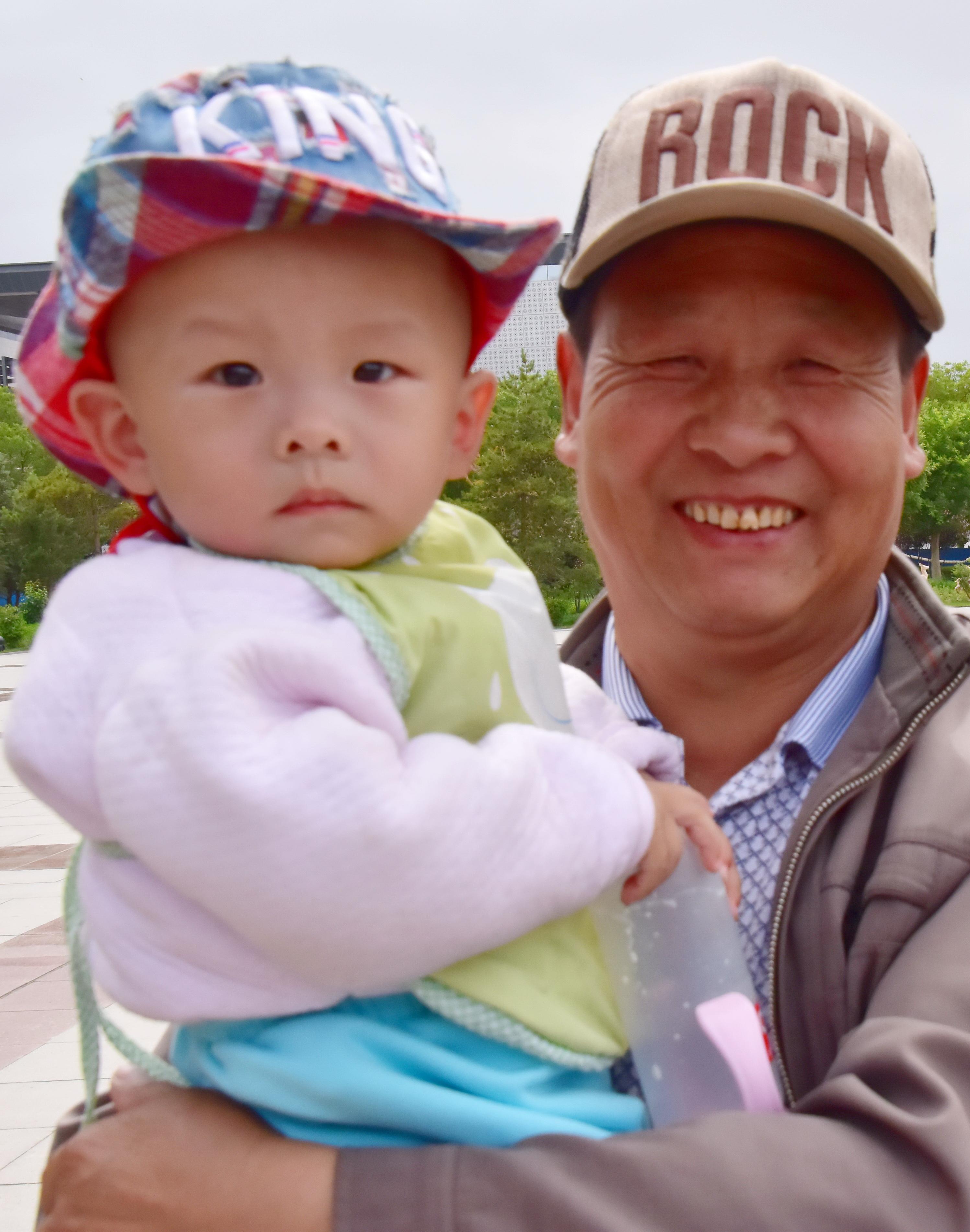 סין - אב וביתו 2