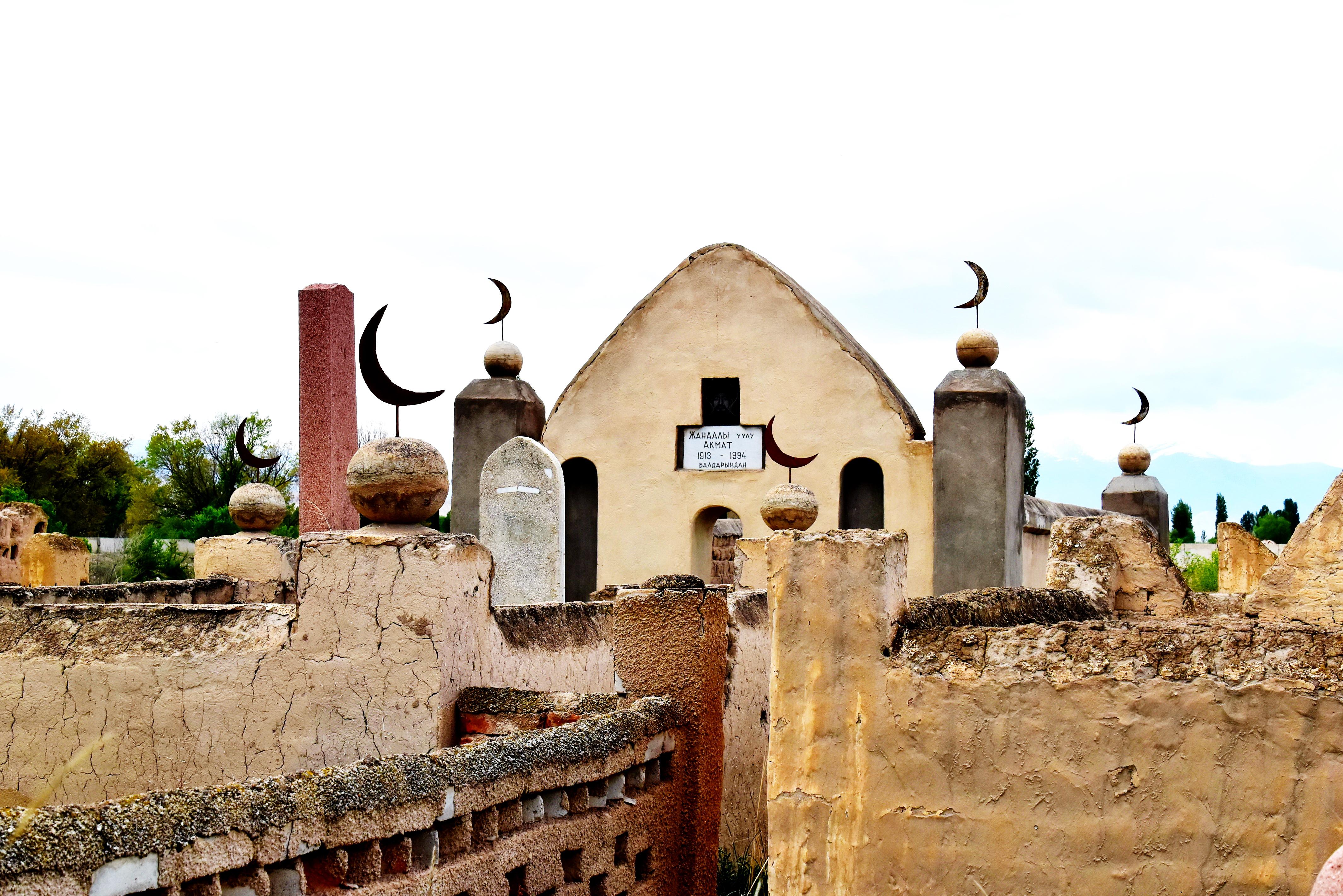 056 - בית קברות אופייני 2